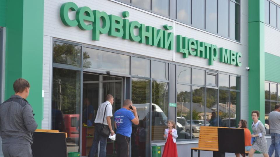 В Камені-Каширському відкриють сучасний  сервісний центр МВС