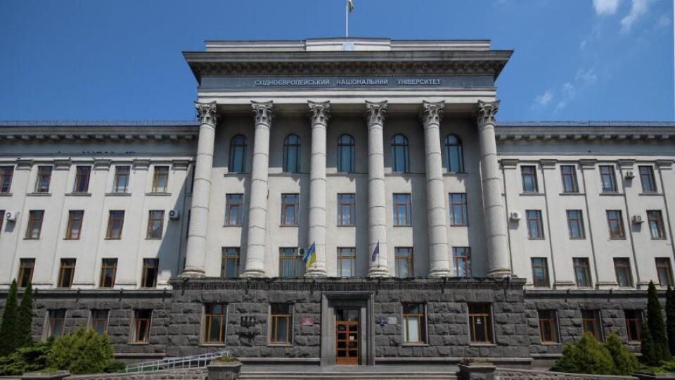 Волинський університет посів 28-му сходинку у загальному рейтингу вишів України