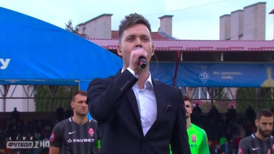 Волинянин заспівав гімн на фіналі Кубку України з футболу. Відео