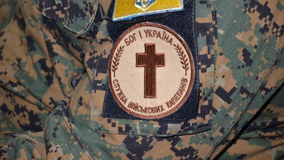 Волинським капеланам не дадуть статус учасників бойових дій