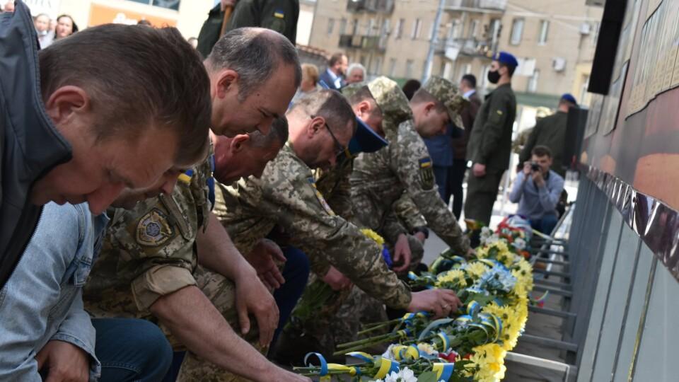 У Луцьку вшанували пам'ять загиблих Героїв
