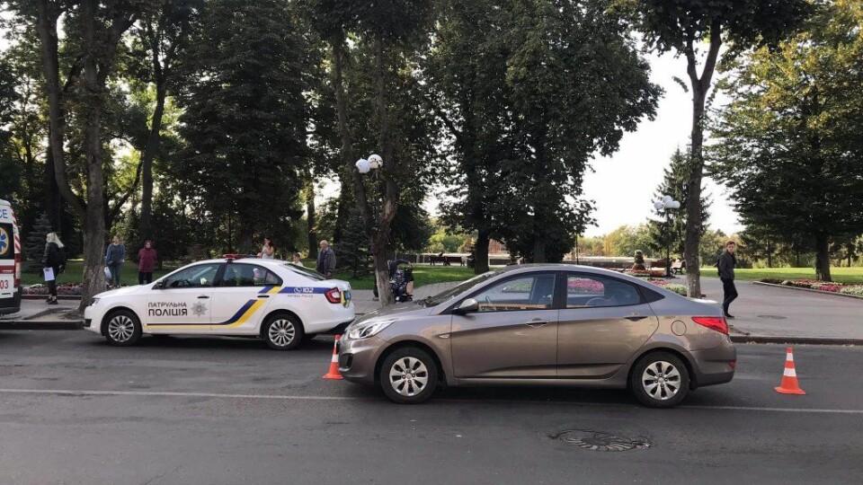 У центрі Луцька збили двох дітей