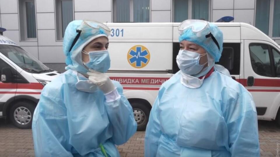 В Україні – вже понад півтори сотні випадків коронавірусу. Оновлена статистика від МОЗ