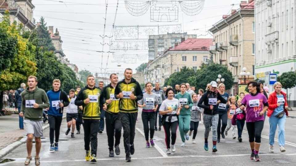 У Луцьку відбувся патріотичний забіг «Шаную воїнів, біжу за Героїв України»