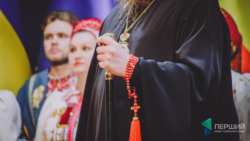 Чи молився ти в чорну п'ятницю? У Луцькраді стартував новий політичний сезон. ЯК ЦЕ БУЛО
