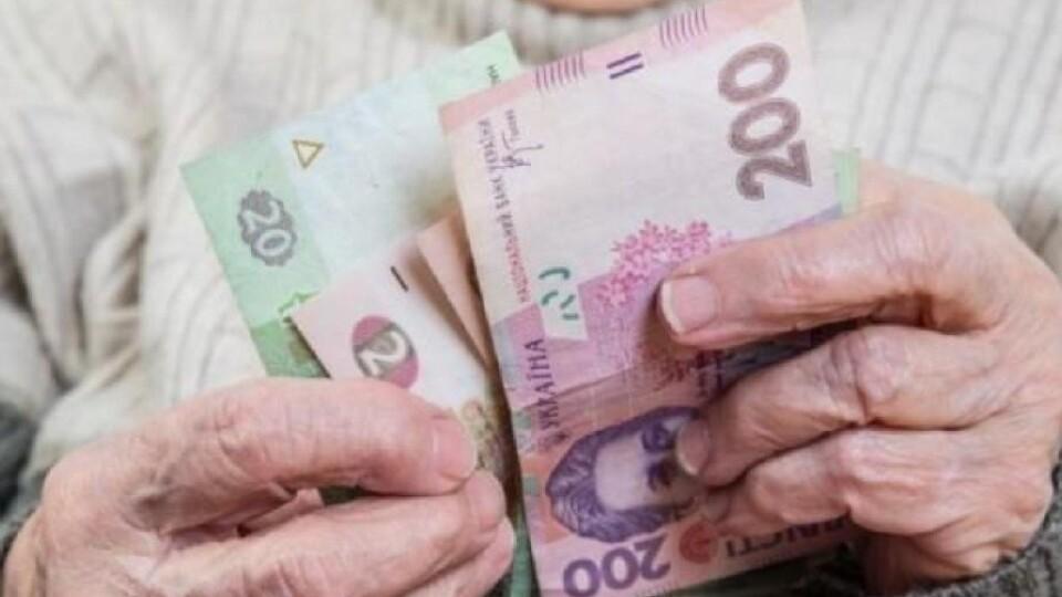 Із 1 квітня підвищується пенсійний вік для жінок