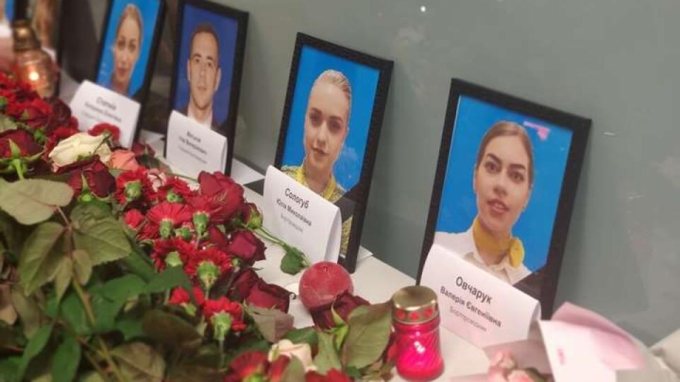 В Україні 9 січня оголосили днем жалоби