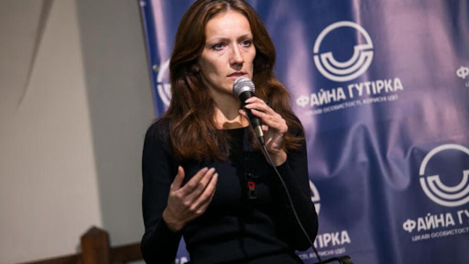 Лучанку Аліну Шпак звільнили з посади заступниці голови Українського інституту національної пам'яті