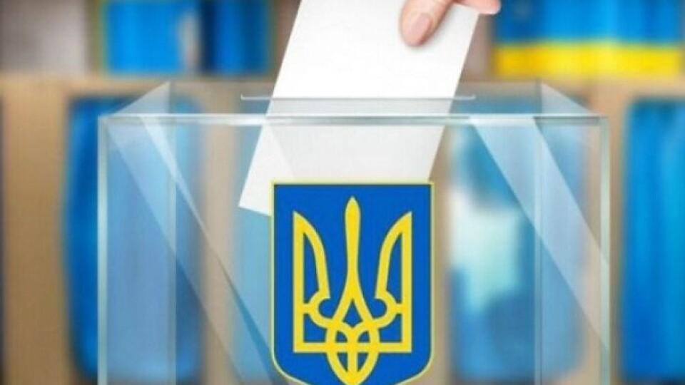 У Луцьку перенесли кілька виборчих дільниць. Адреси