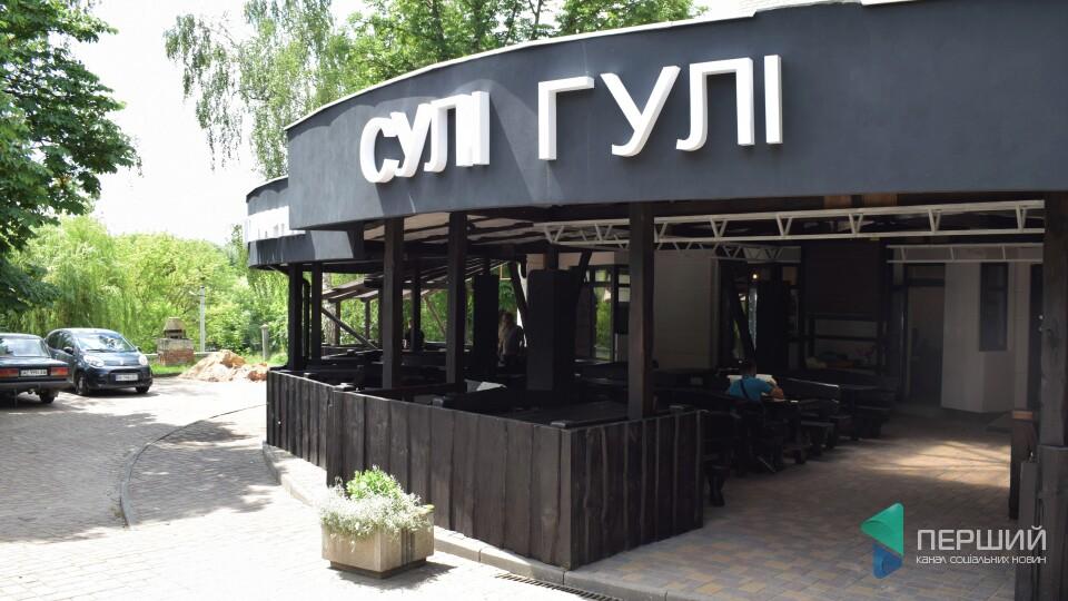 У центрі Луцька відкрився новий ресторан-пекарня «Сулі гулі»