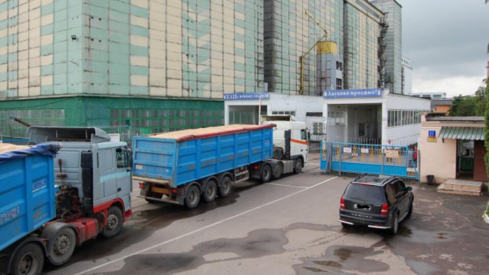 Луцький хлібокомбінат заплатив понад 23 млн штрафу за порушення