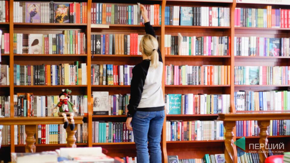 Дивні та ще дивніші, або Теплі історії про відвідувачів луцьких книгарень