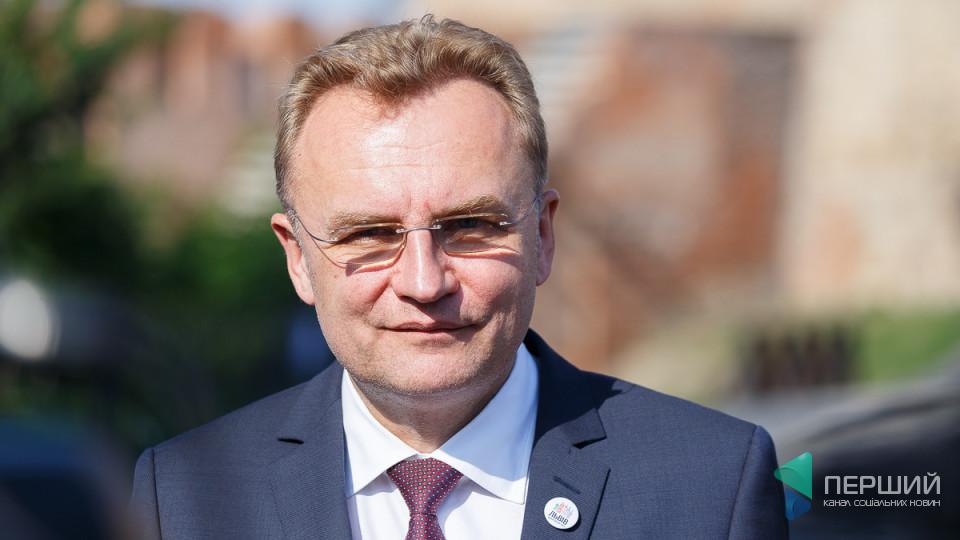 У Львові учасникам АТО надають одноразову допомогу у сумі 100 тисяч гривень