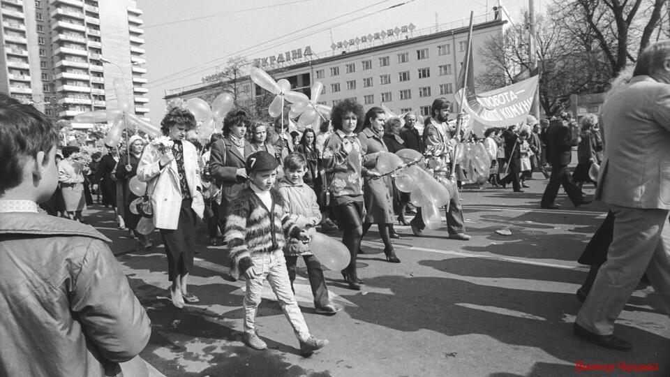 Ярмарка абсурду: Луцьк 1-го травня 31 рік тому. ЗГАДАТИ ВСЕ