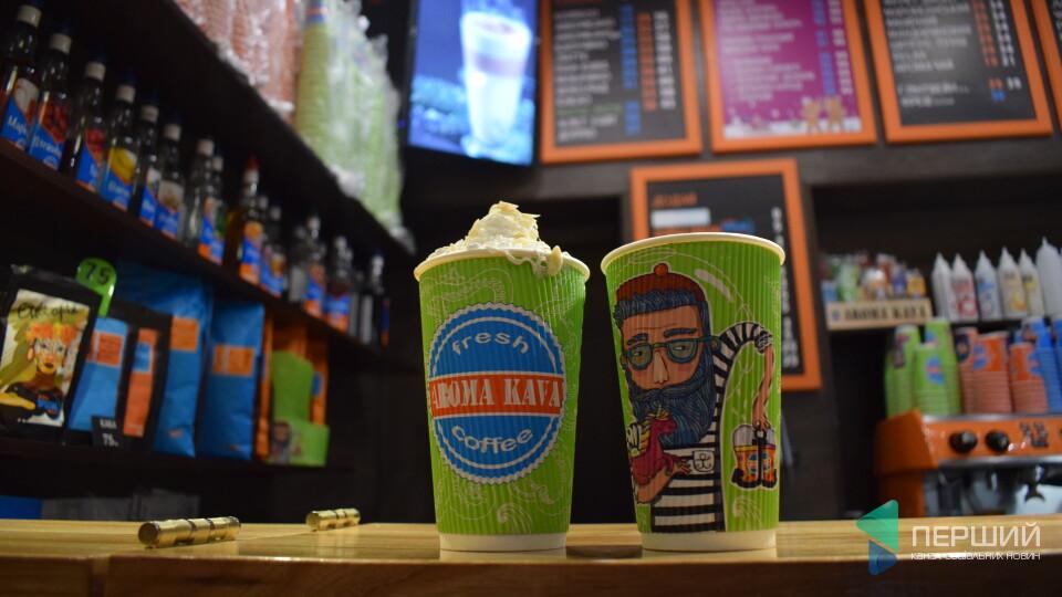 В луцьких кав'ярнях «Aroma Kava» - нове зимове меню. Ми спробували напої