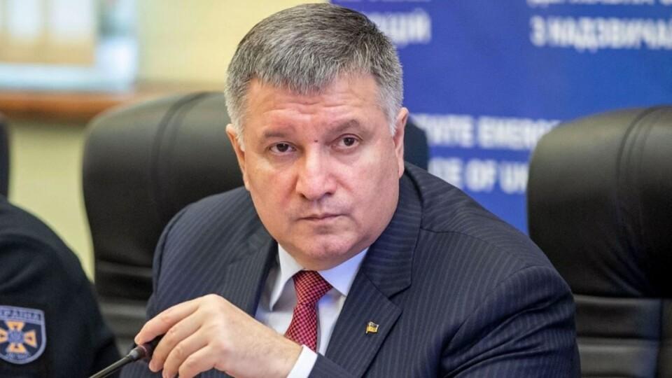 У «Слузі народу» розповіли, за яких умов Аваков може піти у відставку