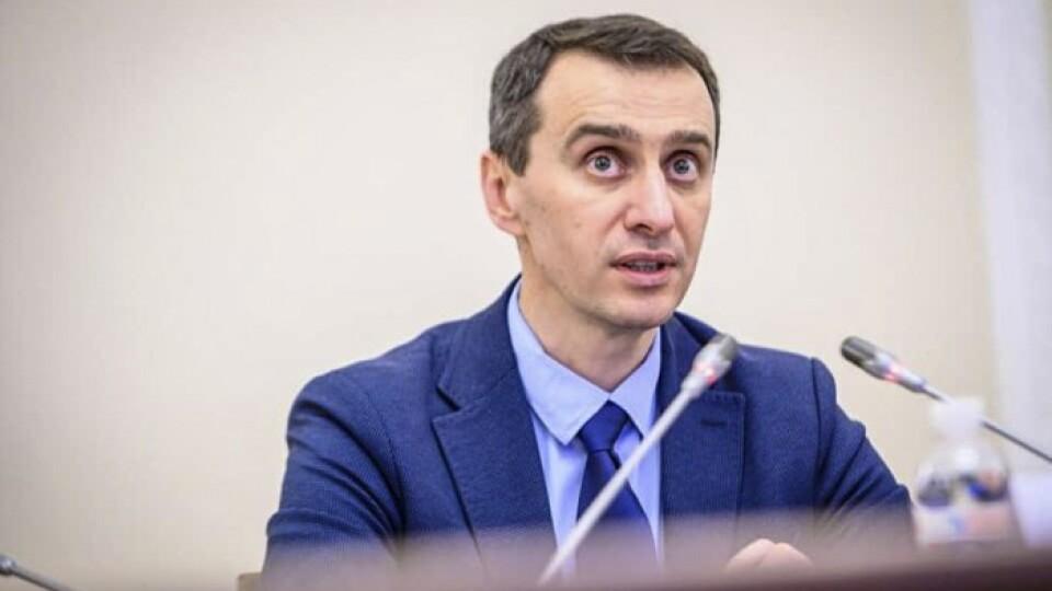 Рада призначила Віктора Ляшка новим очільником МОЗ