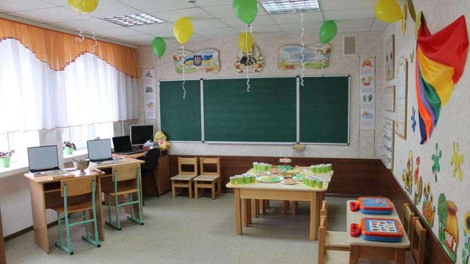 На Волині торік відкрили 19 центрів для особливих діток. На черзі – ще 6. ФОТО