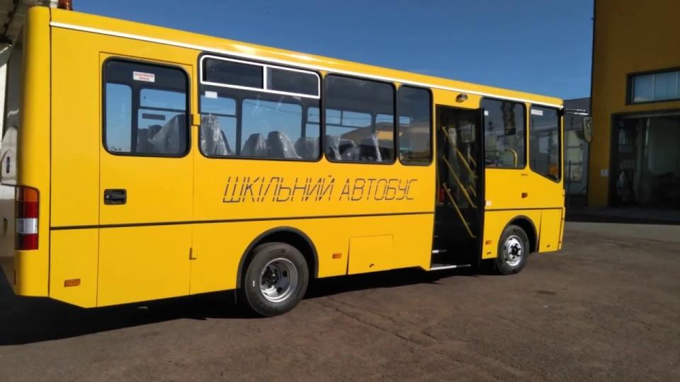Школярам чотирьох сіл на Волині  куплять автобус