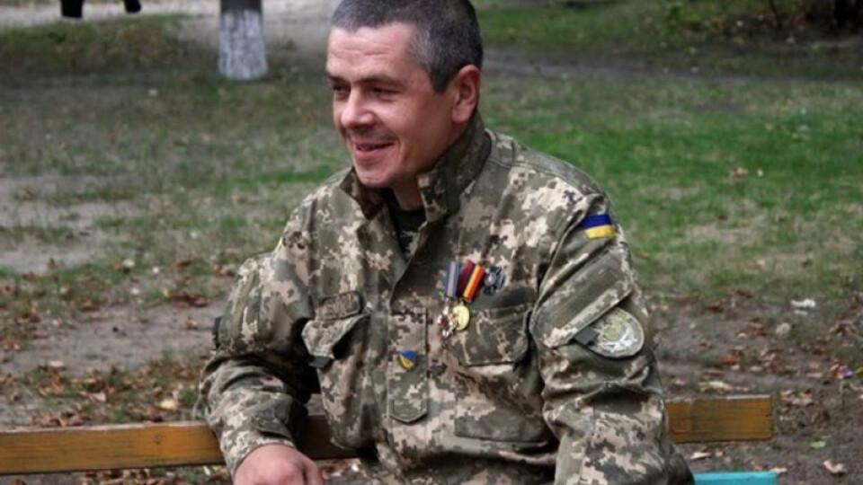 «Ще з Майдану пішов добровольцем». На Волині помер атовець