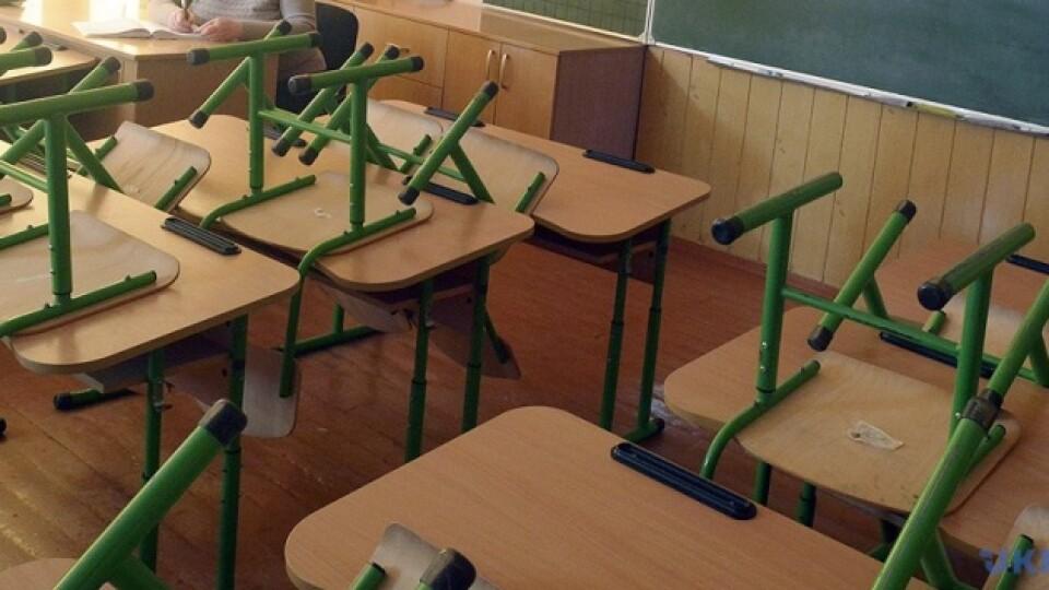 Дві школи поблизу Луцька пішли на карантин до 6 лютого