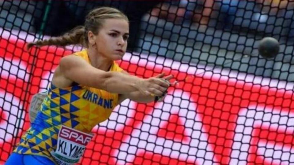 Волинську спортсменку Зеленський нагородив медаллю