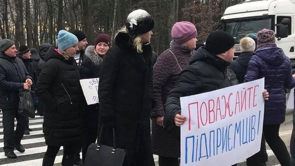«Червоні» зони на Волині: підприємці виходять на акції протесту