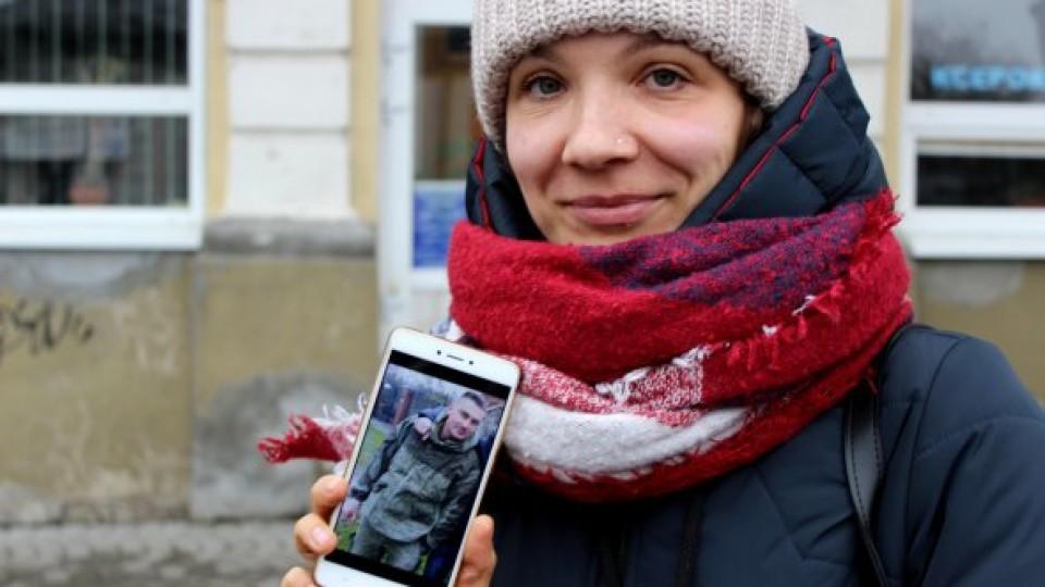 «Це гірше, ніж смерть», – волинянка, яка вже 265 днів чекає чоловіка із полону «ЛНР»