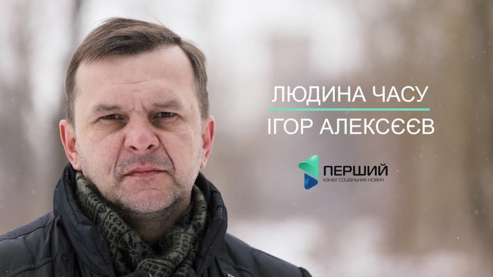 Ігор Алексєєв розповів, чи готовий завтра йти на вибори у Луцьку