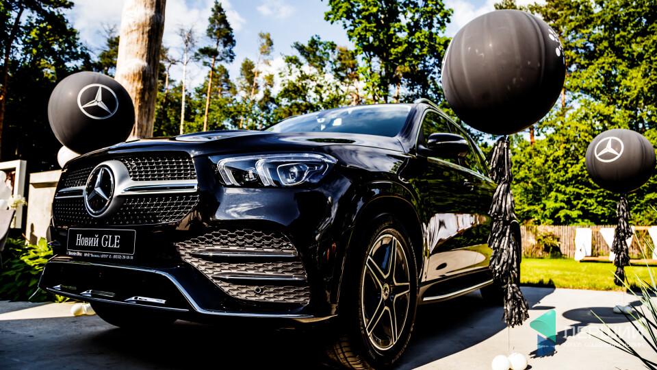 У Луцьку презентували нову розкішну модель Mercedes-Benz