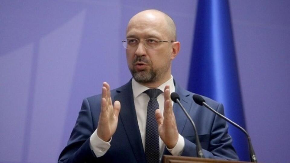 Річні тарифи на газ представлять населенню навесні - Шмигаль