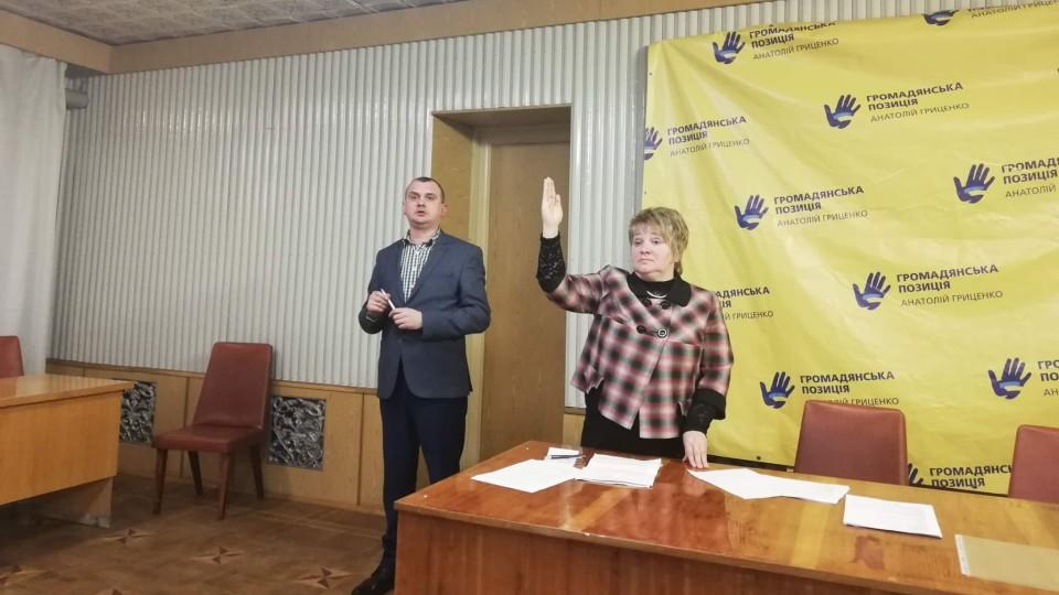 Волинська «Громадянська позиція» обрала нового керівника