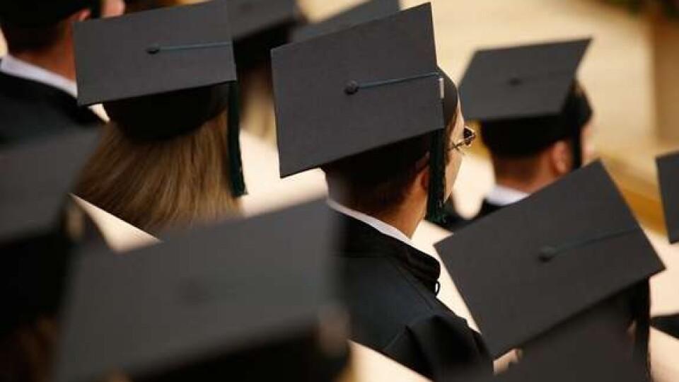 Склали академічний рейтинг вишів «Топ-200 Україна 2020». СНУ і ЛНТУ – у першій сотні