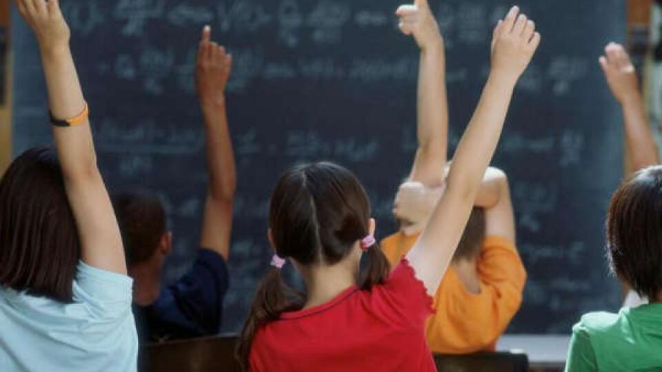 Оприлюднили рейтинг шкіл Волинської області за результатами ЗНО-2020