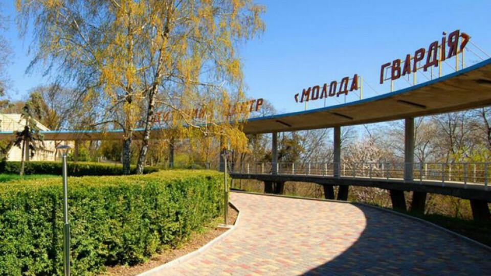 У таборі на Одещині у 30 дітей виявили ковід-штам «Дельта». Що робитимуть