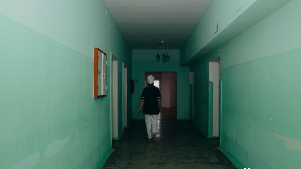 З початку карантину у Нововолинській лікарні звільнилося 42 працівників