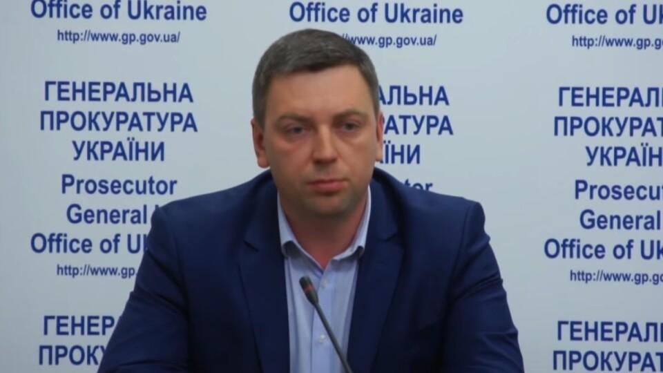 Зеленський призначив начальника СБУ на Волині