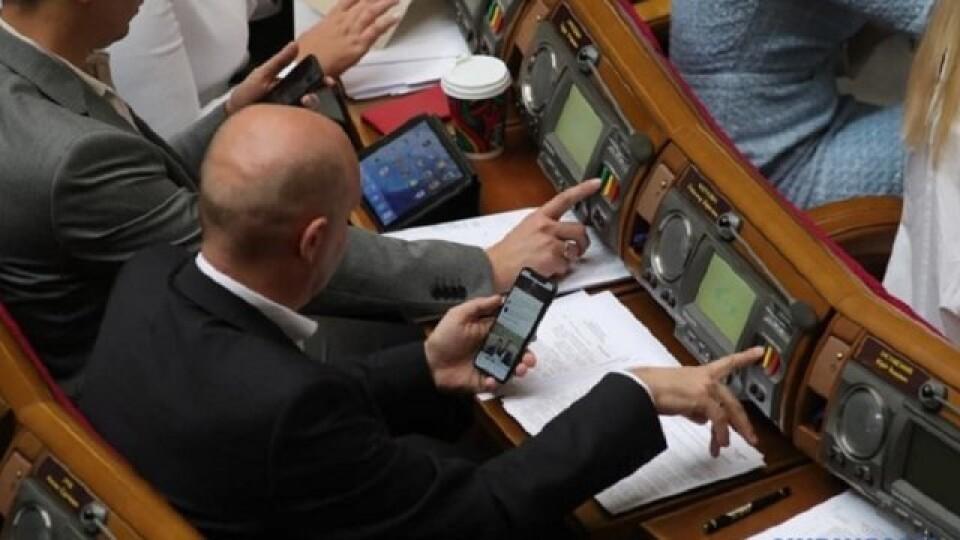 В уряді Шмигаля – новий міністр