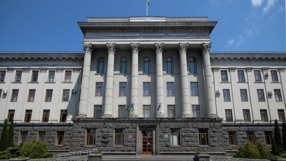 Палиця – голова, Товстенюк – заступник. Затвердили новий склад Наглядової ради СНУ