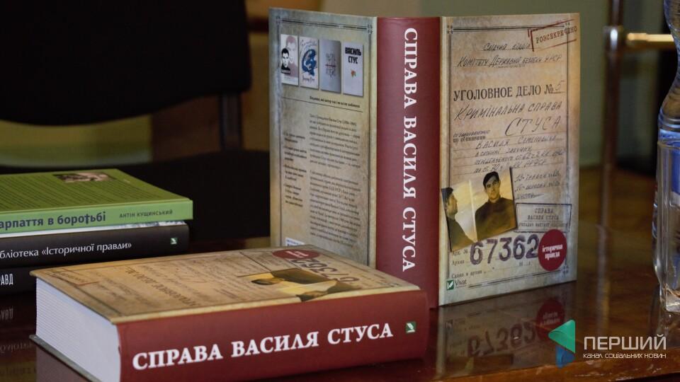 Таємниця Медведчука:  у Луцьку презентували книгу про справу Стуса