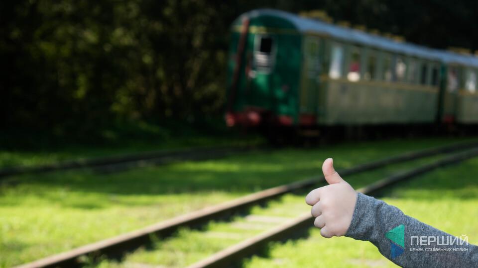 «Ми будемо боротися». Історія Луцької дитячої залізниці. РЕПОРТАЖ