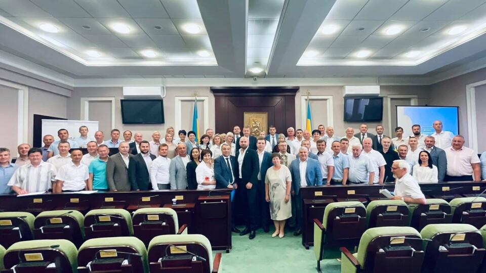 Українська асоціація районних та обласних рад звернулась до керівництва держави