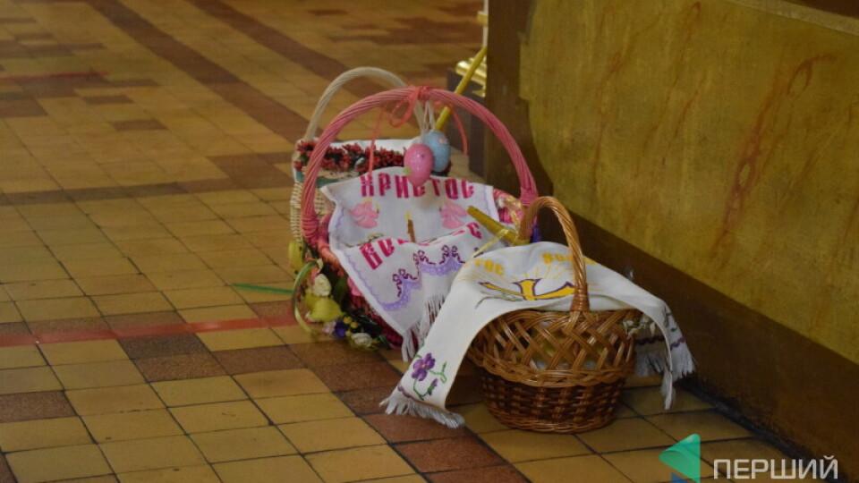 Ляшко допускає, що Великдень в Україні доведеться святкувати онлайн