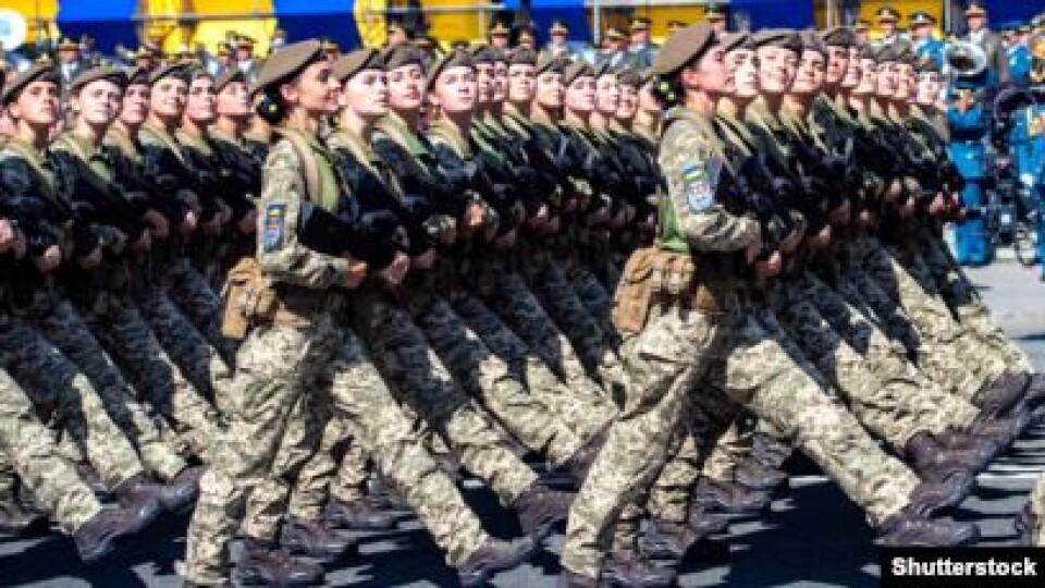 Нардепи перейменували День захисника України