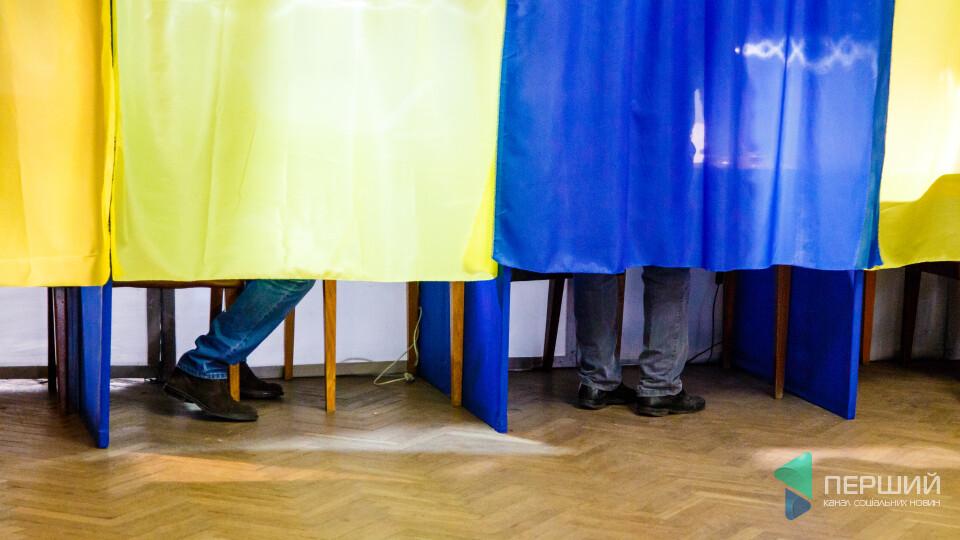 Явка виборців на Волині станом на 16 годину