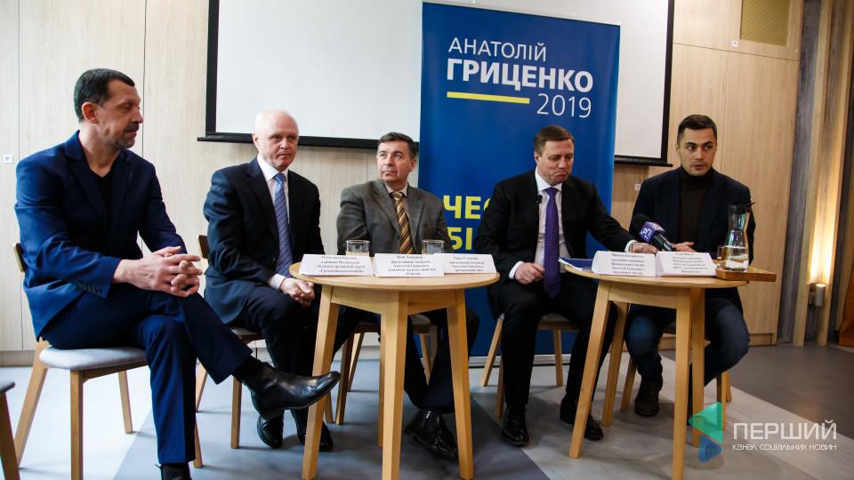 У Луцьку лідери команди Анатолія Гриценка розповіли, чому вірять в його перемогу. ФОТО