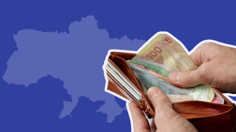 Працівникам волинської психлікарні обіцяють виплатити зарплатню до кінця року