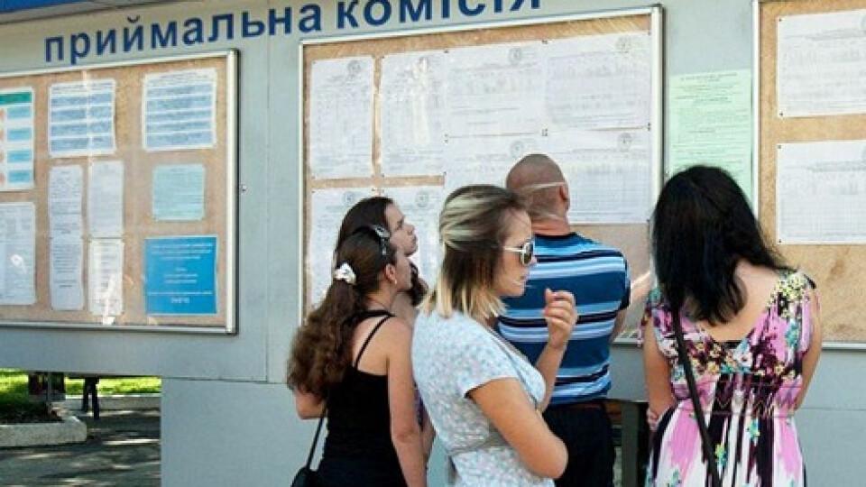 В Україні розпочалася подача документів до ВНЗ