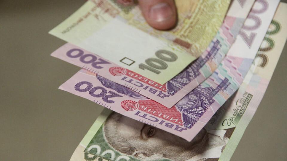 Почали повертати гроші за пробне ЗНО. Що потрібно знати учасникам