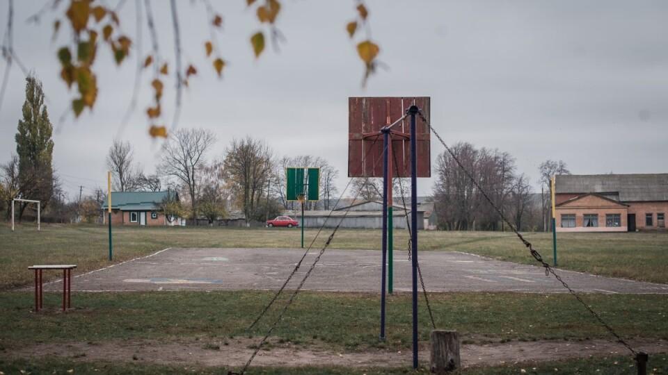 У Луцькій громаді закривають одну зі шкіл